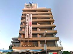茨木市水道局